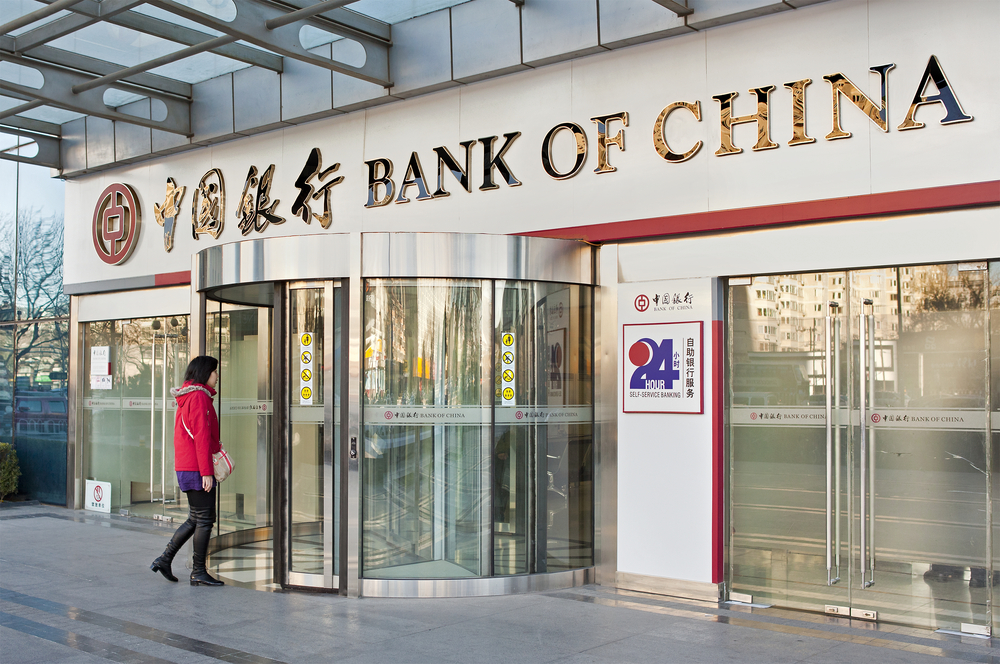 Minitrue: Bank of China Launders Money, Says CCTV