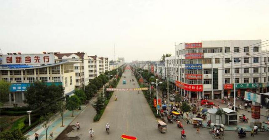 What's Wrong With this Chinese Town?