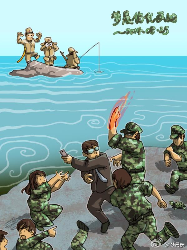 Minitrue: Tone Down Military Training Brawl