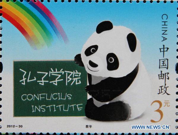 Netizen Voices: Confucius Institutes Lose Face