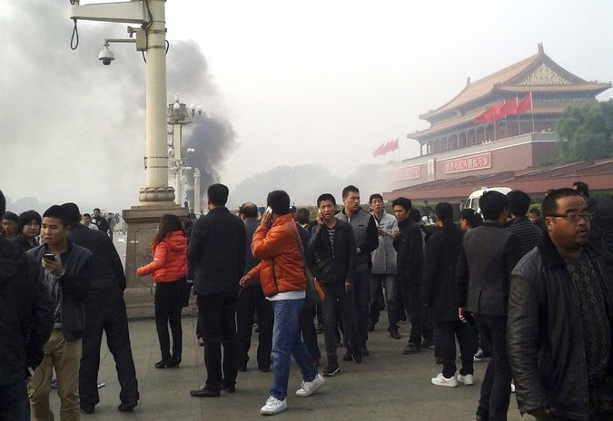 8 Executed for Involvement in Tiananmen Crash