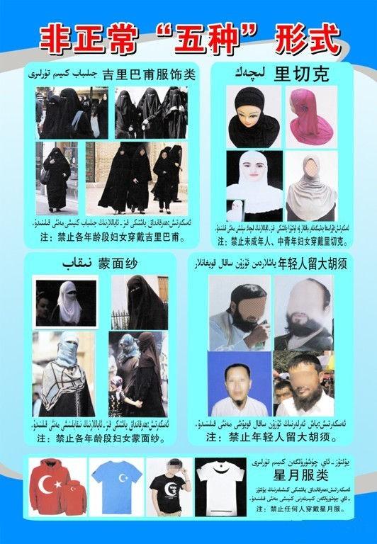 Minitrue: No Beards on Xinjiang Buses