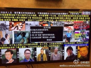 Liu Xiaobo (bottom right) and other dissidents made a surprise appearance on Wenzhou TV tonight.