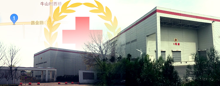 Minitrue: Red Cross Rents Storage to Shipping Co's