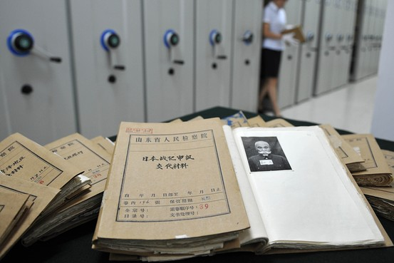 China's History Archives Increasingly Off-Bounds