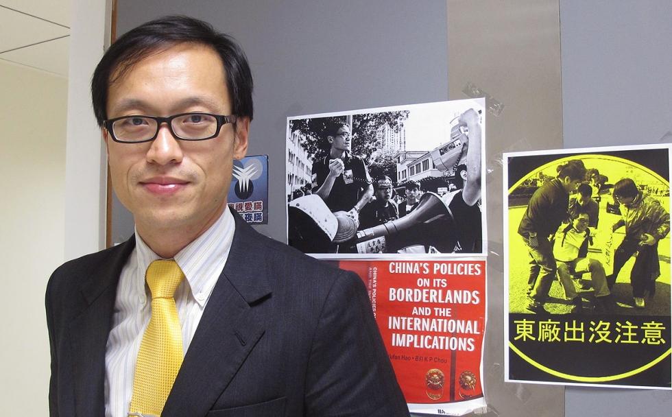Macau Scholar Says Sacking Linked to Political Activism