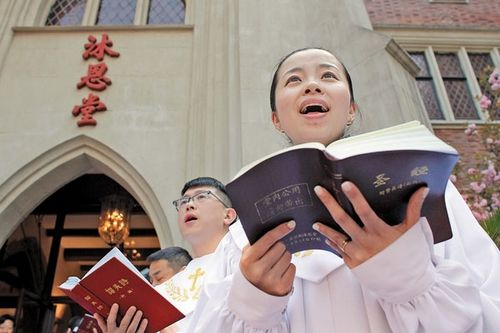 "China to Construct a ""Compatible"" Christianity"