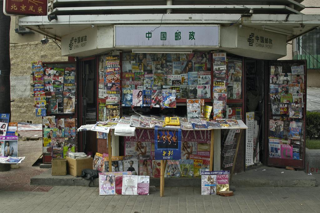 Confusion Over Demolition of Beijing Newsstands
