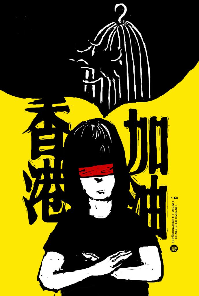 Badiucao (巴丢草): Go Hong Kong!