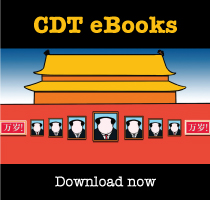 CDT New Year eBook Sale: 99 Cents Each