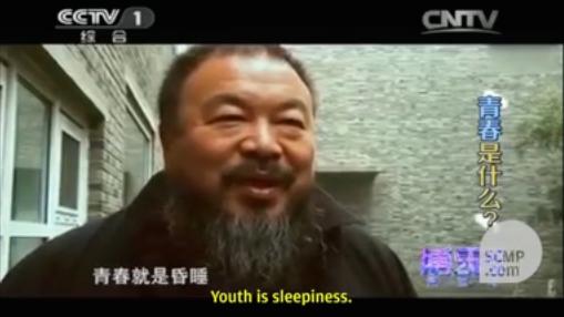 Minitrue: Ai Weiwei Appears on CCTV