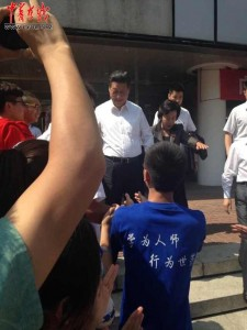 Xi receives a rockstar reception at Beijing Normal University (China Youth Online)