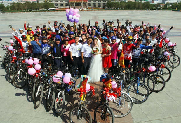 Xinjiang County Offers Cash for Inter-Ethnic Marriages