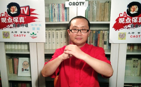 Chinese Writer Detained After Alternative School Closure