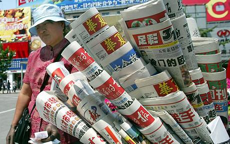 Media, Film, Publishing Put Under Direct CCP Control