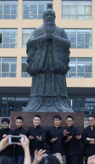 Chicago to Close Confucius Institute