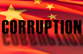 Anti-Corruption Inspector Expelled for Corruption