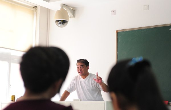 Ilham Tohti's Students Stand Trial for Separatism