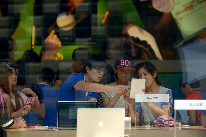Apple Supplier in China Accused of Labor Violations