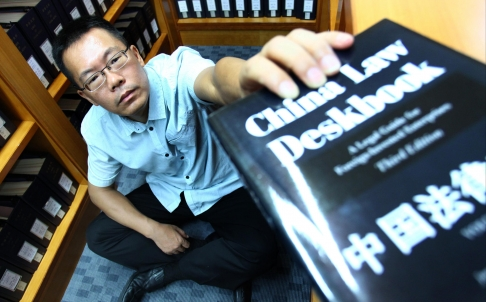 "Teng Biao Book Canceled for Fear of ""Upsetting"" China"