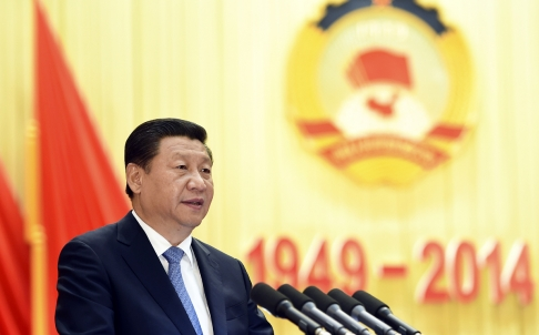 Xi Jinping Supports 'Consultative Democracy'