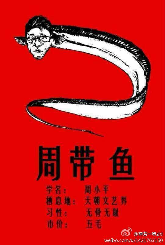 Man of the Week: Cutlassfish Zhou