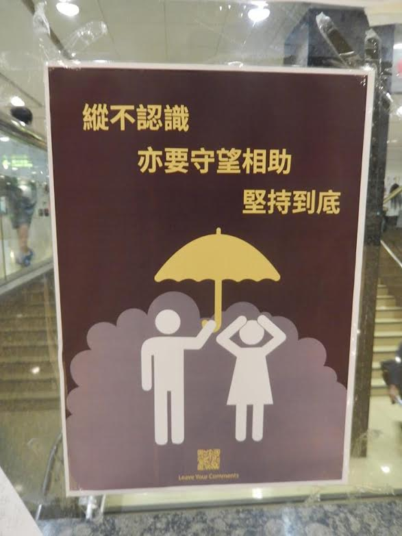 Hong Kong Protesters Denied Entry to Mainland