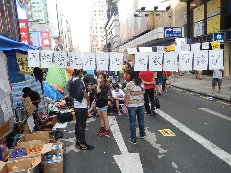 Hong Kong Protests Face Divisions, Opposition