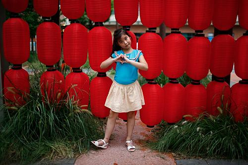 A Photographic Exploration of the One-Child Policy