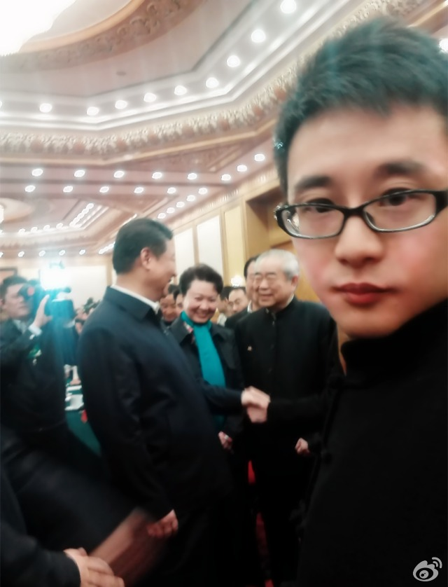 Zhou Xiaoping, Director of History