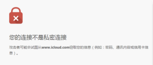 China Accused of Infiltrating Apple's iCloud