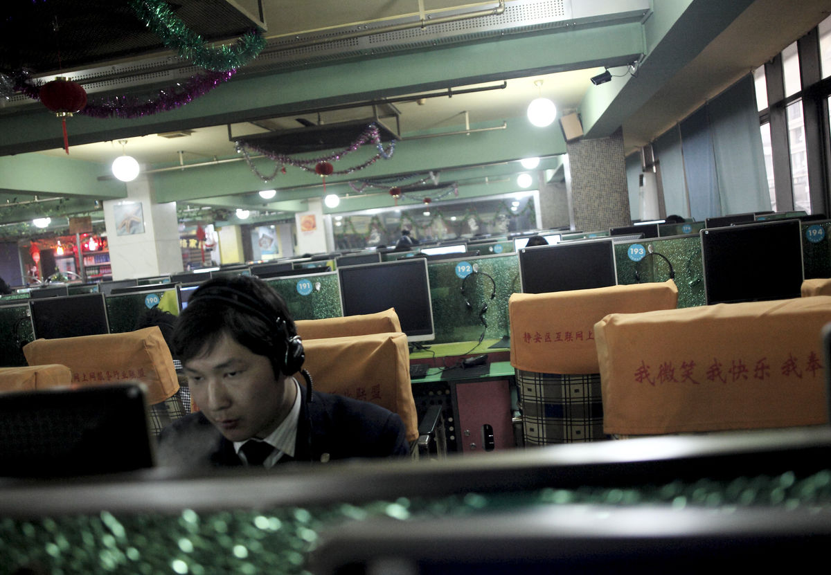 China's Cyberspace Minister Accuses U.S. of Hacking