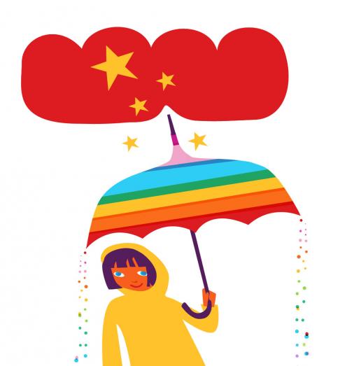 Sensitive Words: The Umbrella Revolution