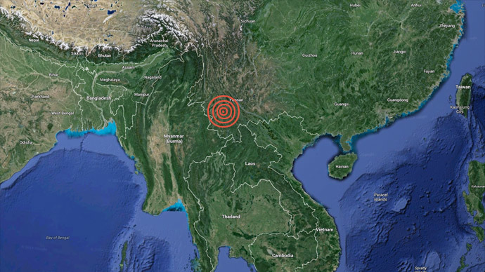 Heavy Casualties Expected as Earthquake Hits Yunnan
