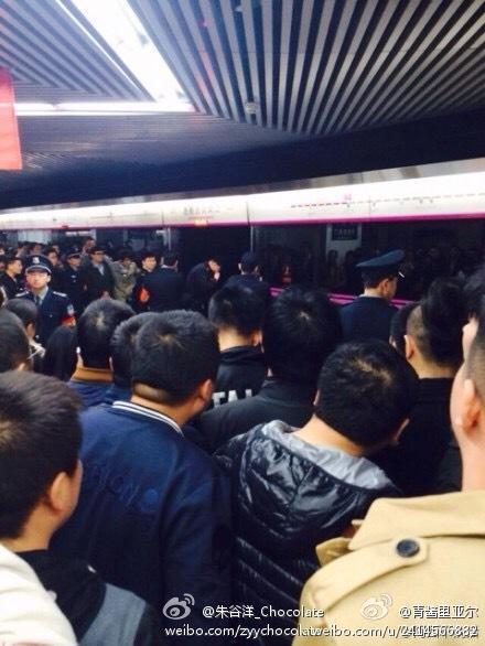 Minitrue: Migrant Mother Killed in Beijing Subway