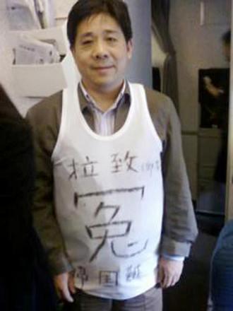 Feng Zhenghu: The Narita Airport Diary (2)