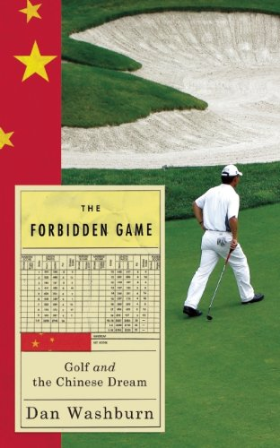 CDT Bookshelf: Dan Washburn on Golf in China