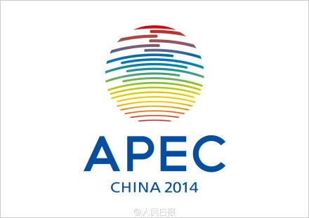 Minitrue: Only the Good on Beijing APEC Summit