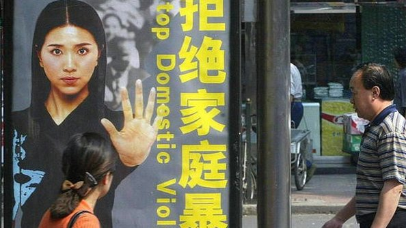 State Council Drafts Country's First Domestic Violence Law