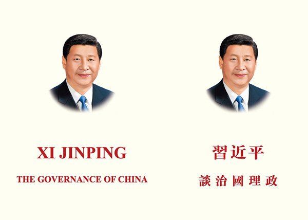 Minitrue: Xi Jinping, New Architect of Reform