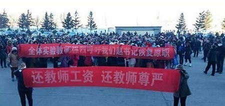 8,000 Chinese Teachers Strike for Higher Pay