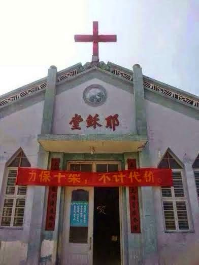 Party Warns Zhejiang Officials Against Religion