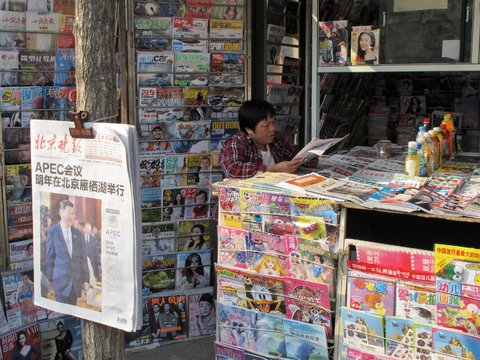 People's Daily Decries 'Journalistic Pollution'