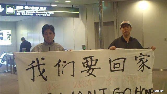 Feng Zhenghu: The Narita Airport Diary (7)