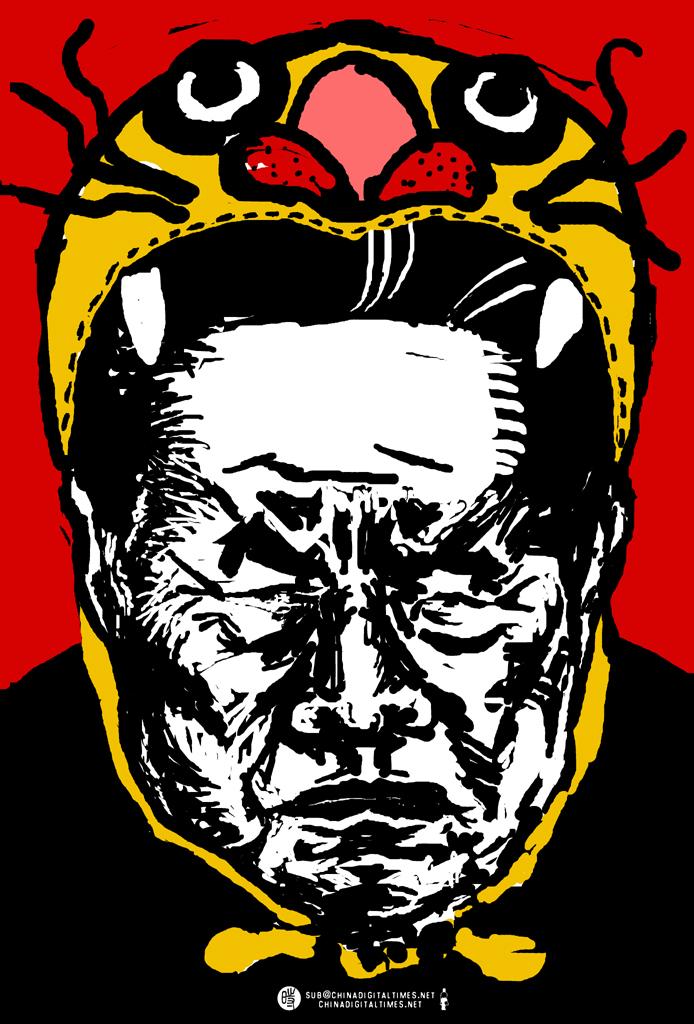 Minitrue: The Zhou Yongkang Case