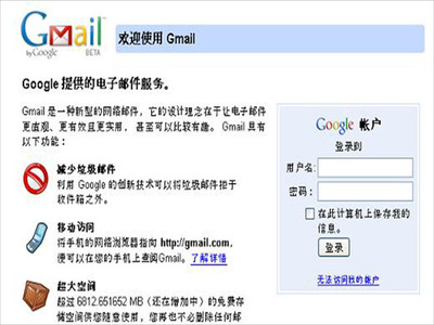 Google to Blame for Gmail Outage, Says Official Media