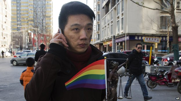 China Orders Payout in 'Gay Shock Therapy' Case