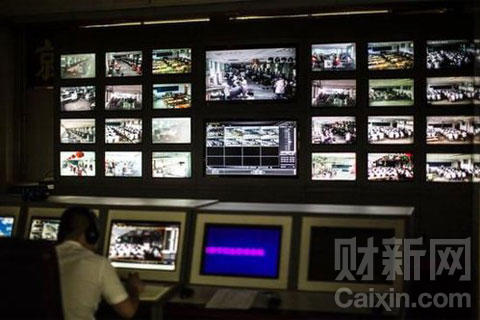 Guizhou Orders Cameras in University Classrooms