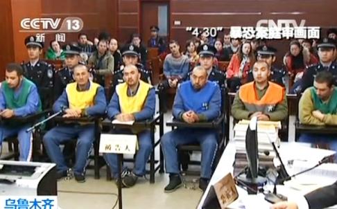 Ilham Tohti Students Among Many Sentenced in Xinjiang