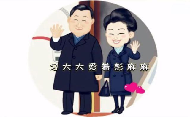 China's 2014 Internet Memes